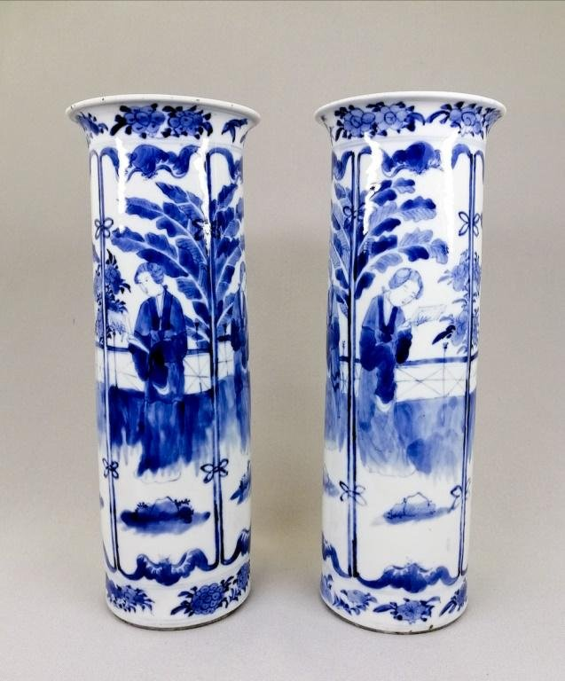 A Pair Chinese Qing Dynasty Blue and White Vase