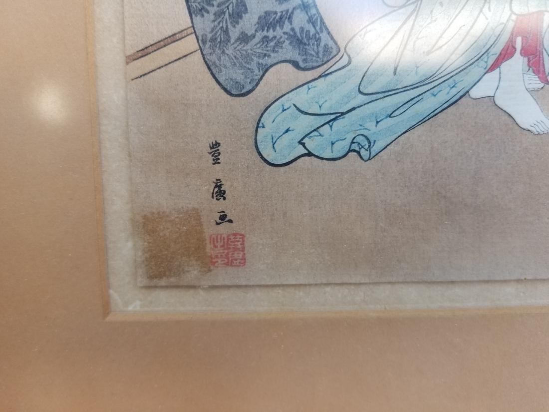 Japanese Artist HANABUSA ICCHO - 2