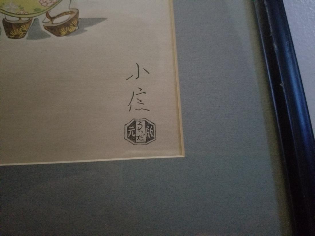 Oriental Wood Block Print Signed - 2