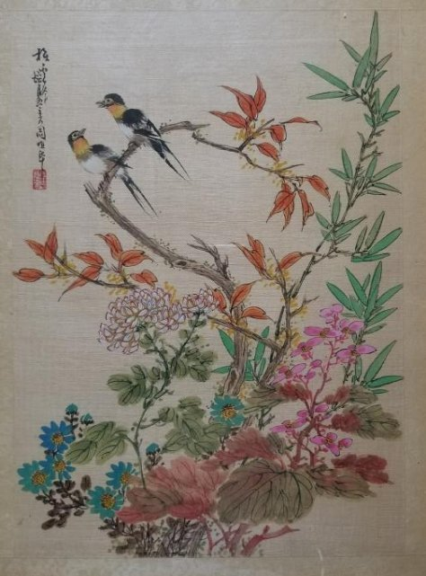 Original Chinese Watercolor Signed