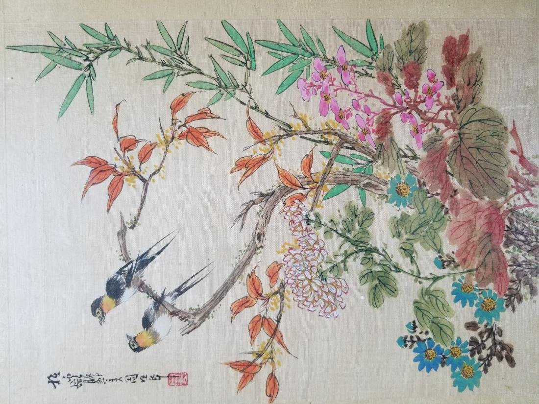 Original Chinese Watercolor Signed - 2