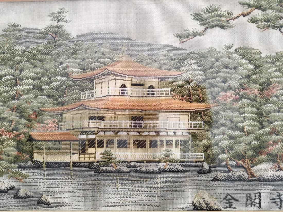 Original Chinese Art Signed - 2