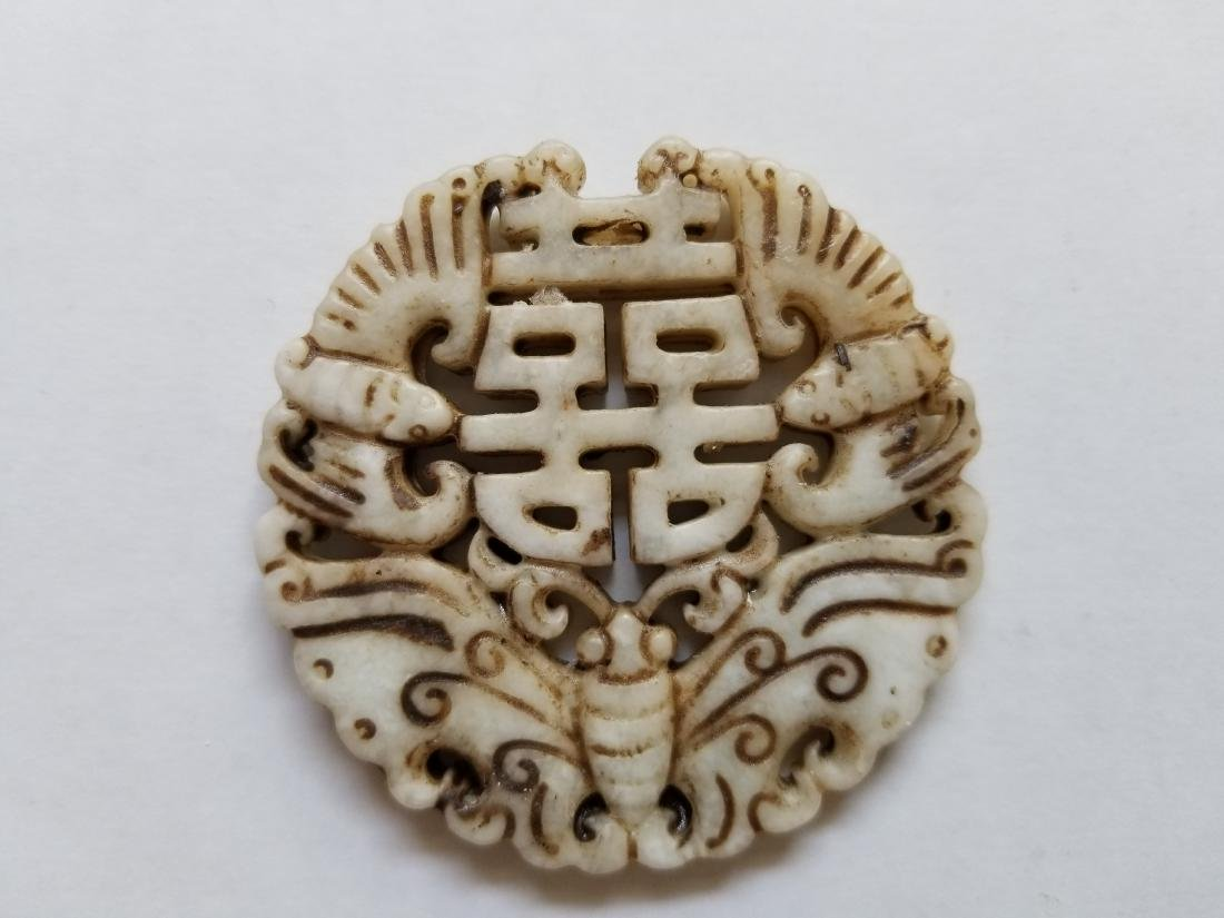 Old Chinese Jade Hand-carved.