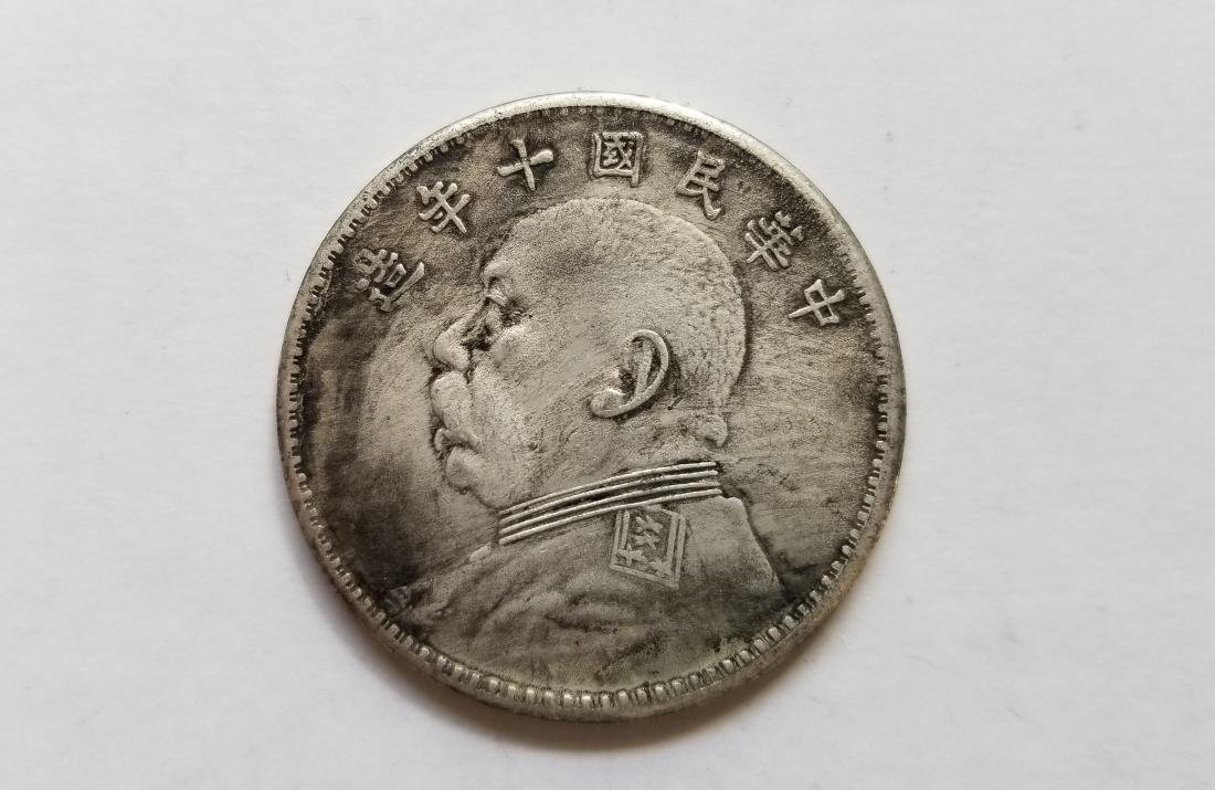 38 mm/ten years of the republic of China COINS