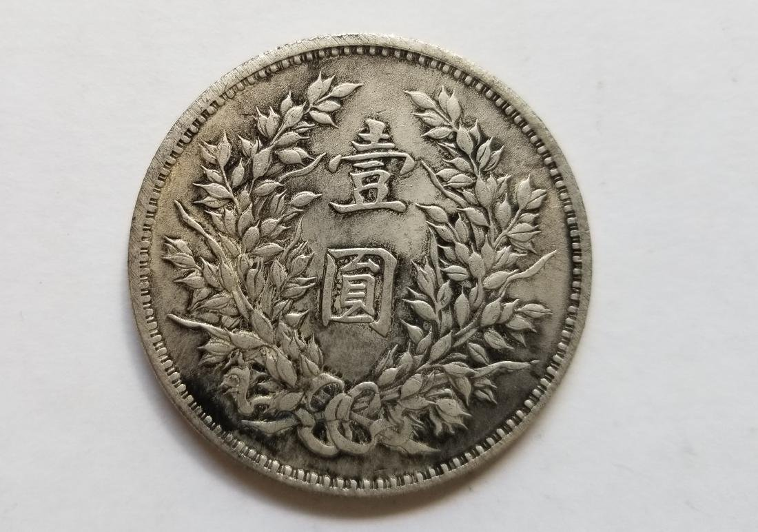 38 mm/ten years of the republic of China COINS - 2