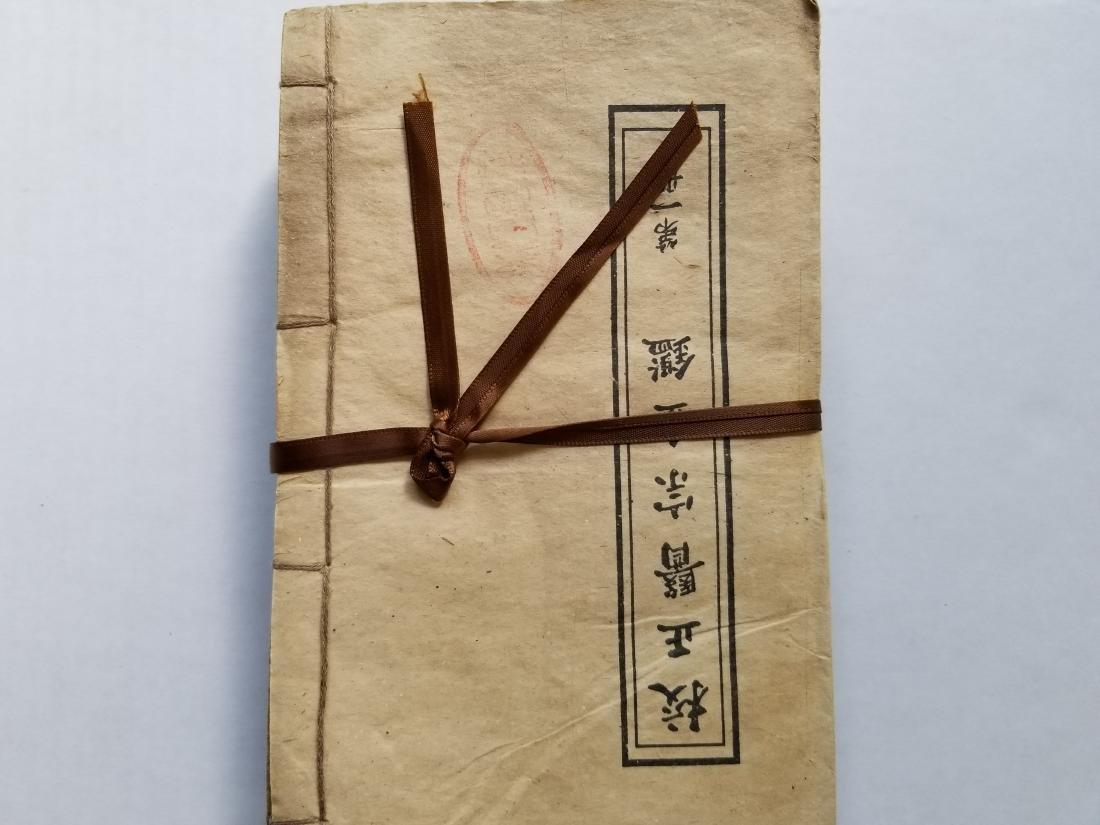 Old leechcraft Antiquarian rare 10 books
