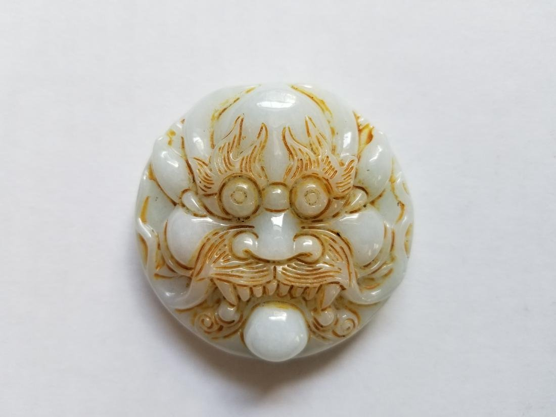 Chinese Exquisite Hand-carved beast carving Jadeite