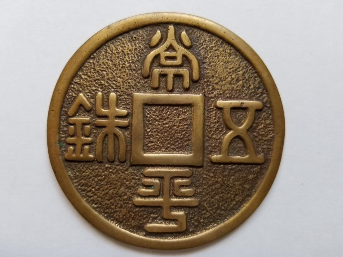 Carved chinese metal plate