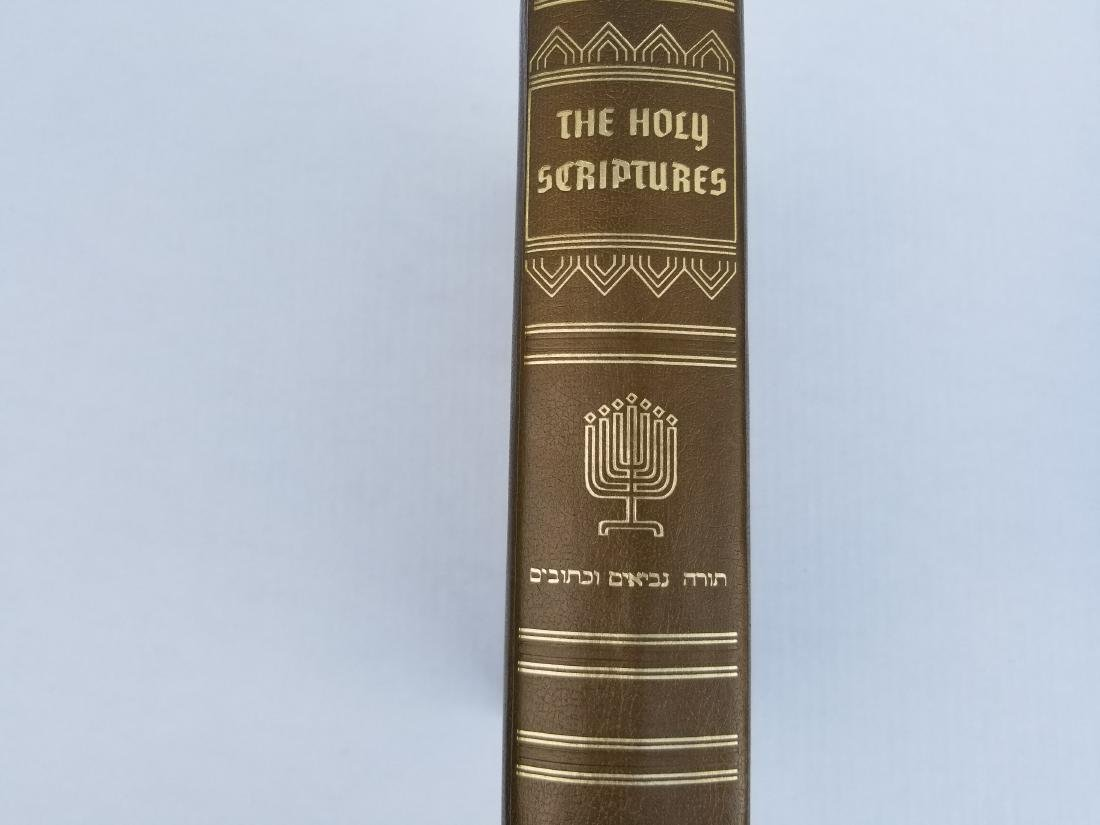 Vintage The Holy Scriptures Book - 2