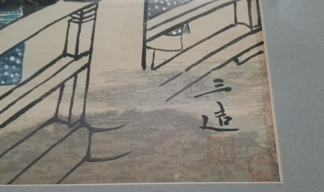 Oriental Watercolor Signed - 2