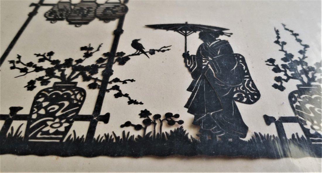 Vintage Japanese Artwork - 2