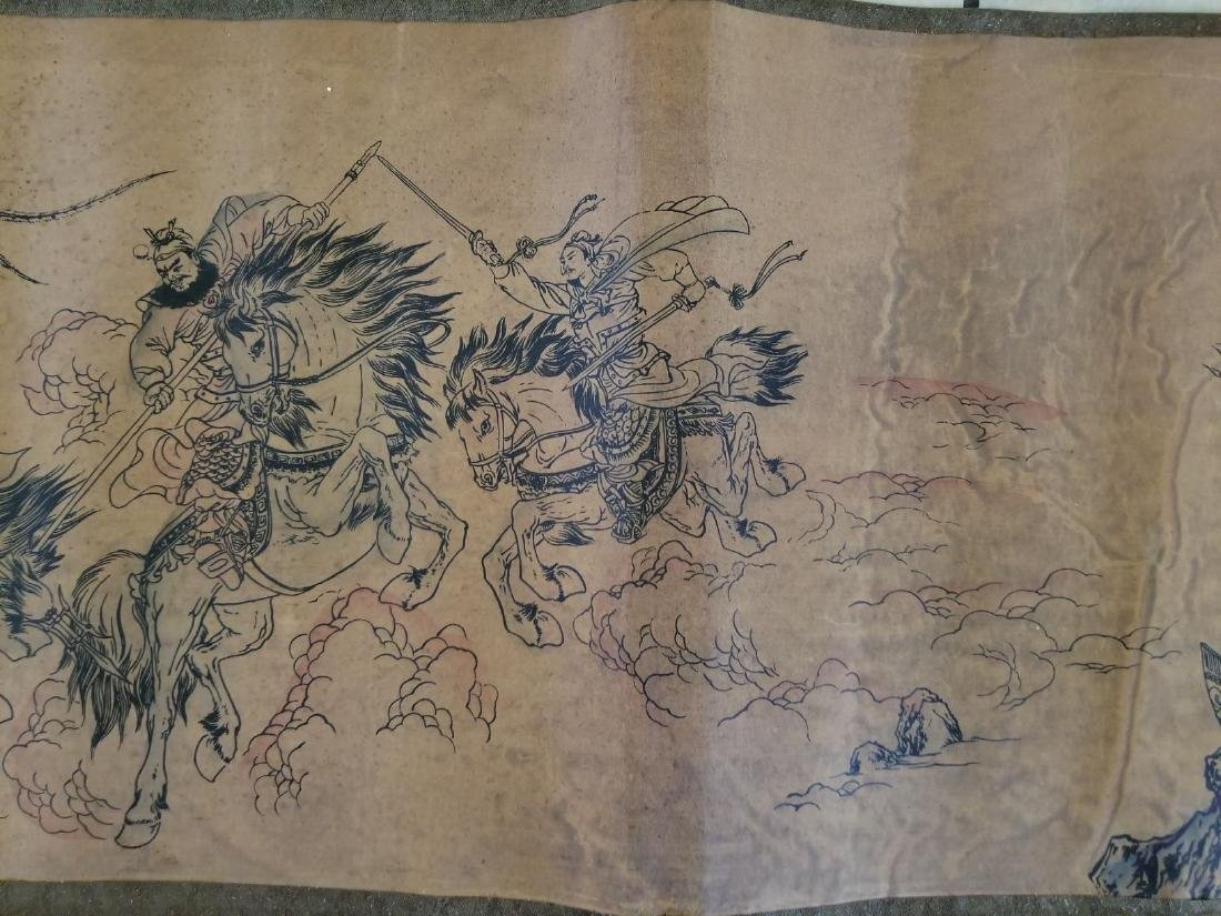Chinese Scroll Painting Stamped - 4