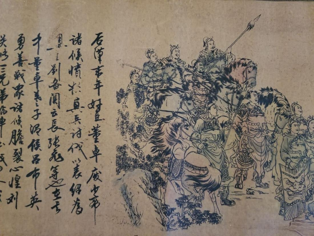 Chinese Scroll Painting Stamped - 5