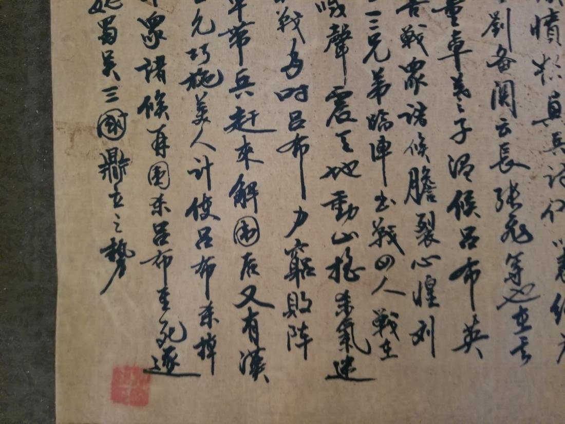 Chinese Scroll Painting Stamped - 6