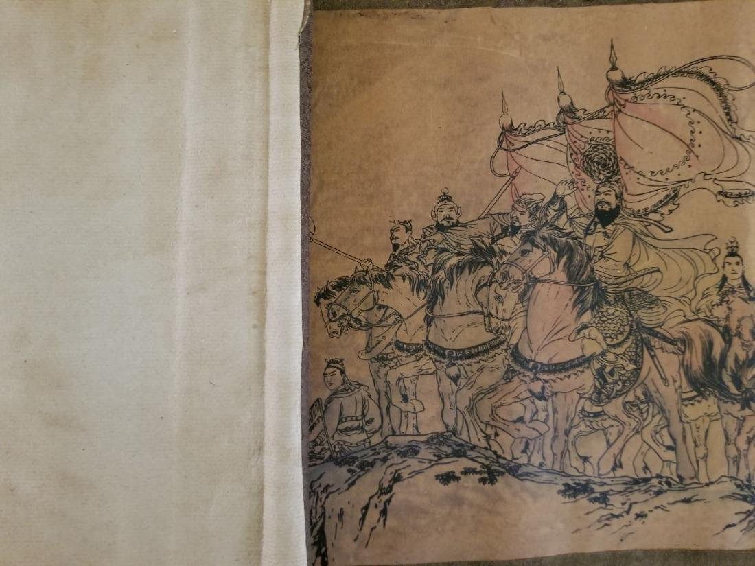 Chinese Scroll Painting Stamped - 7