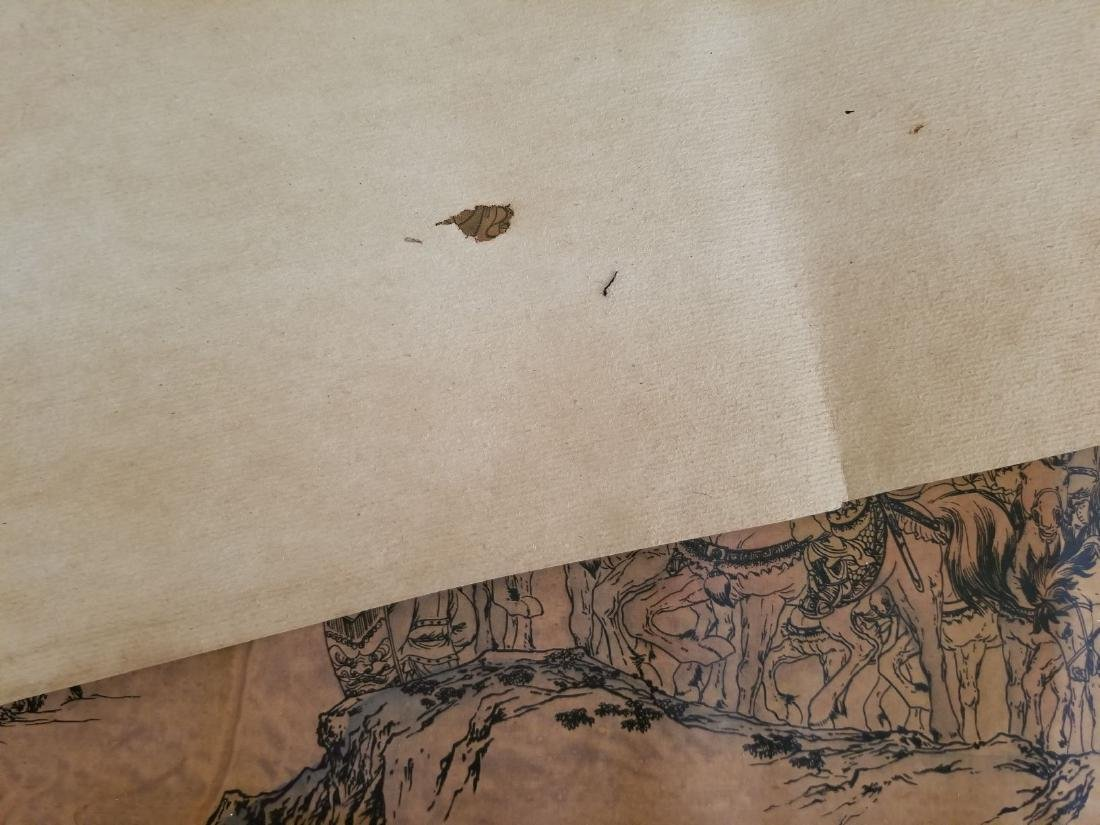 Chinese Scroll Painting Stamped - 8