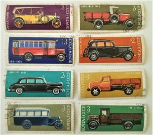 Vintage Collection 8 Antique Cars Stamps