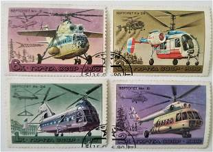 Vintage Collection 4 Russian helicopters