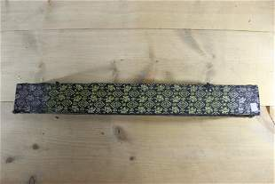 18th C sword -- long