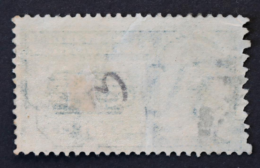 USA Special Delivery Stamp S/C E4 SD3 Line Under 10 - 2