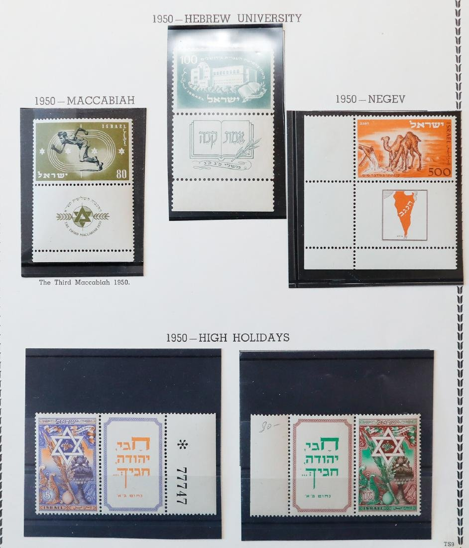 Israel 1950-54 MNH Tab Stamp Collection - 2