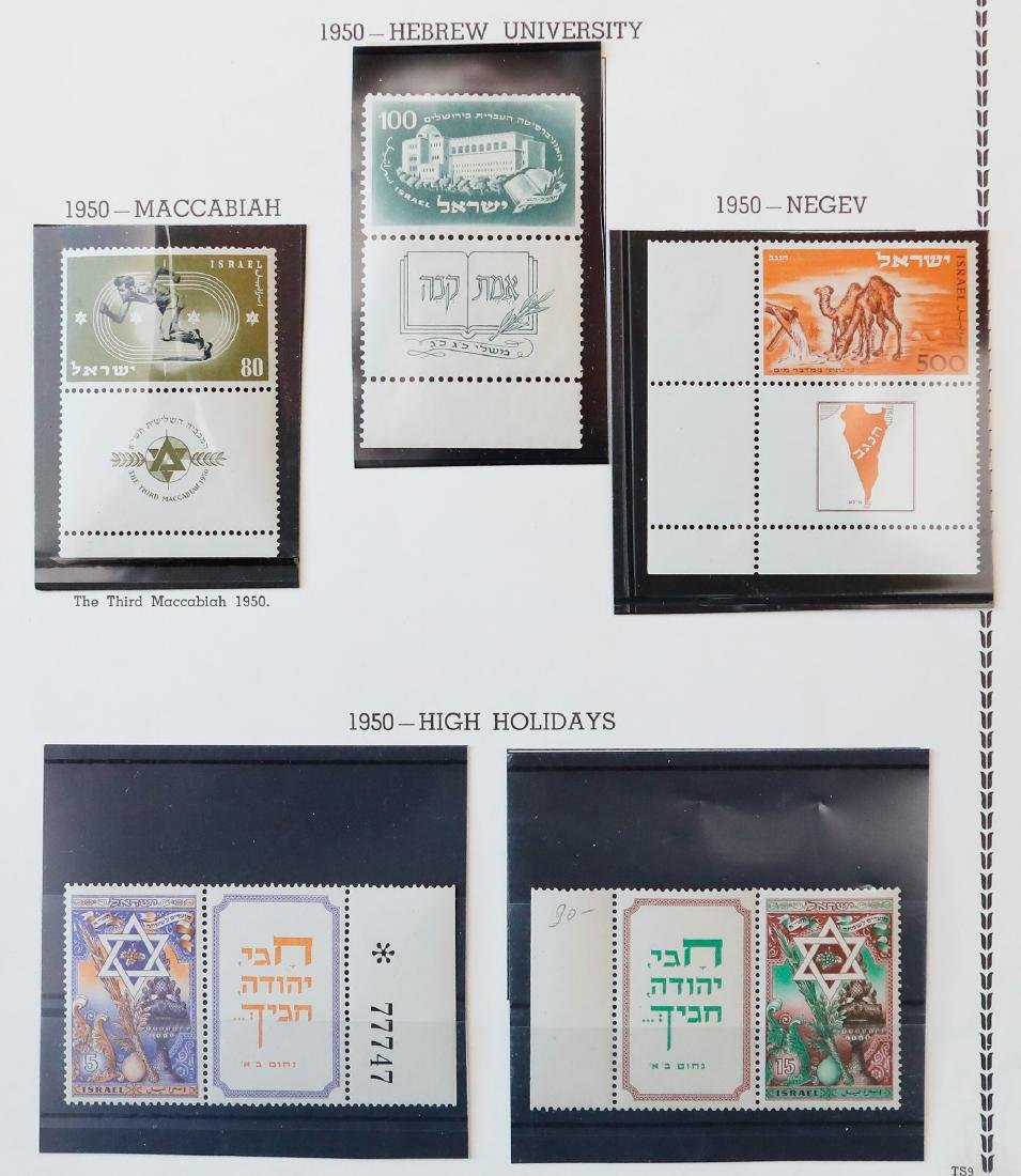 Israel 1950-54 MNH Tab Stamp Collection - 3