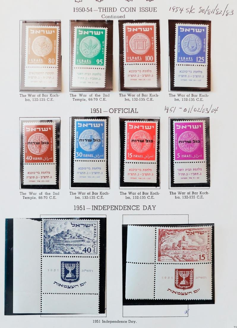 Israel 1950-54 MNH Tab Stamp Collection - 5