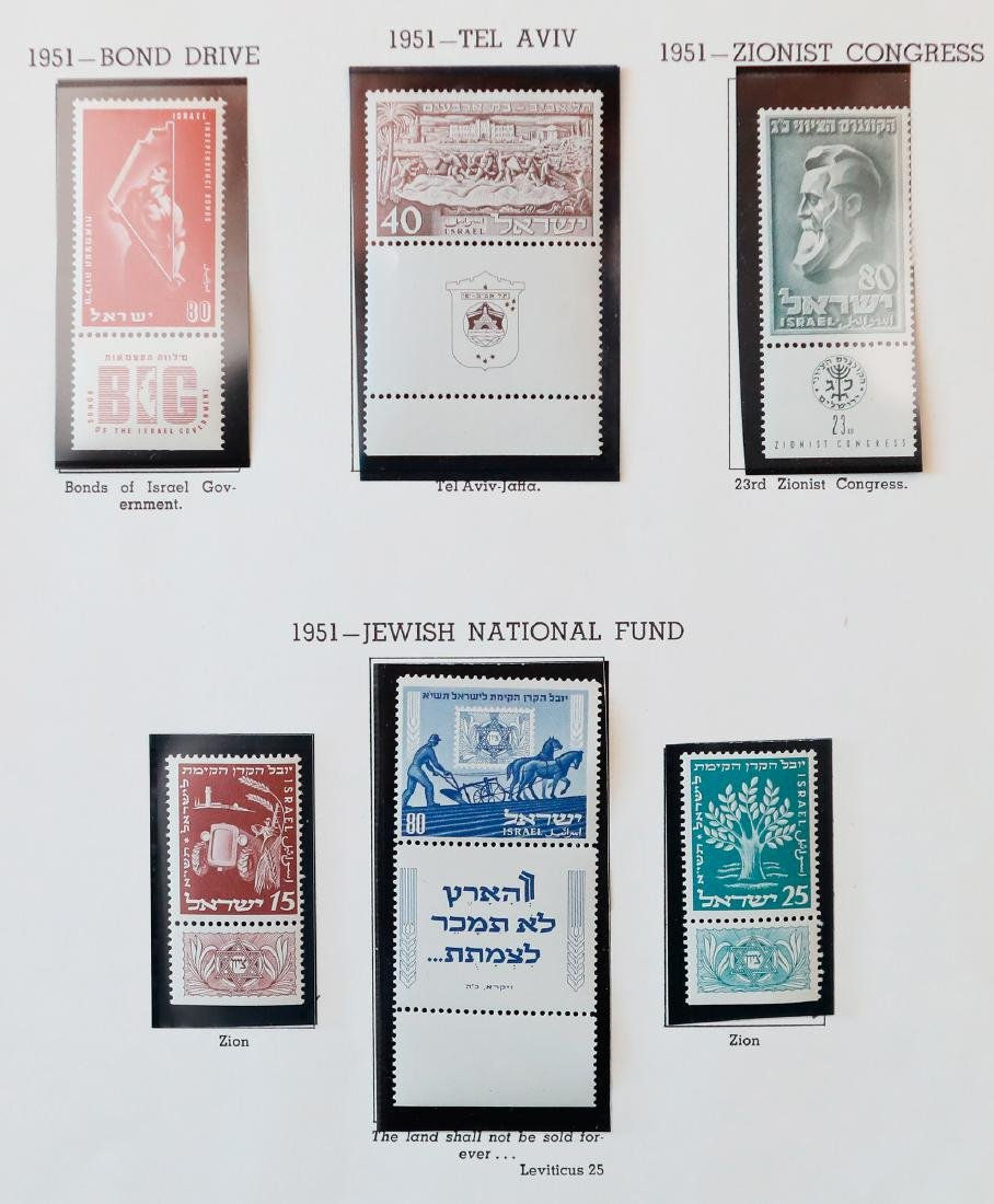 Israel 1951-52 MNH Tab Stamp Collection