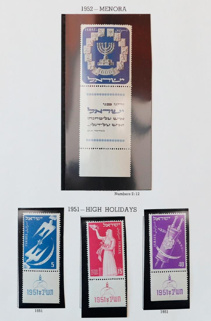 Israel 1951-52 MNH Tab Stamp Collection - 2