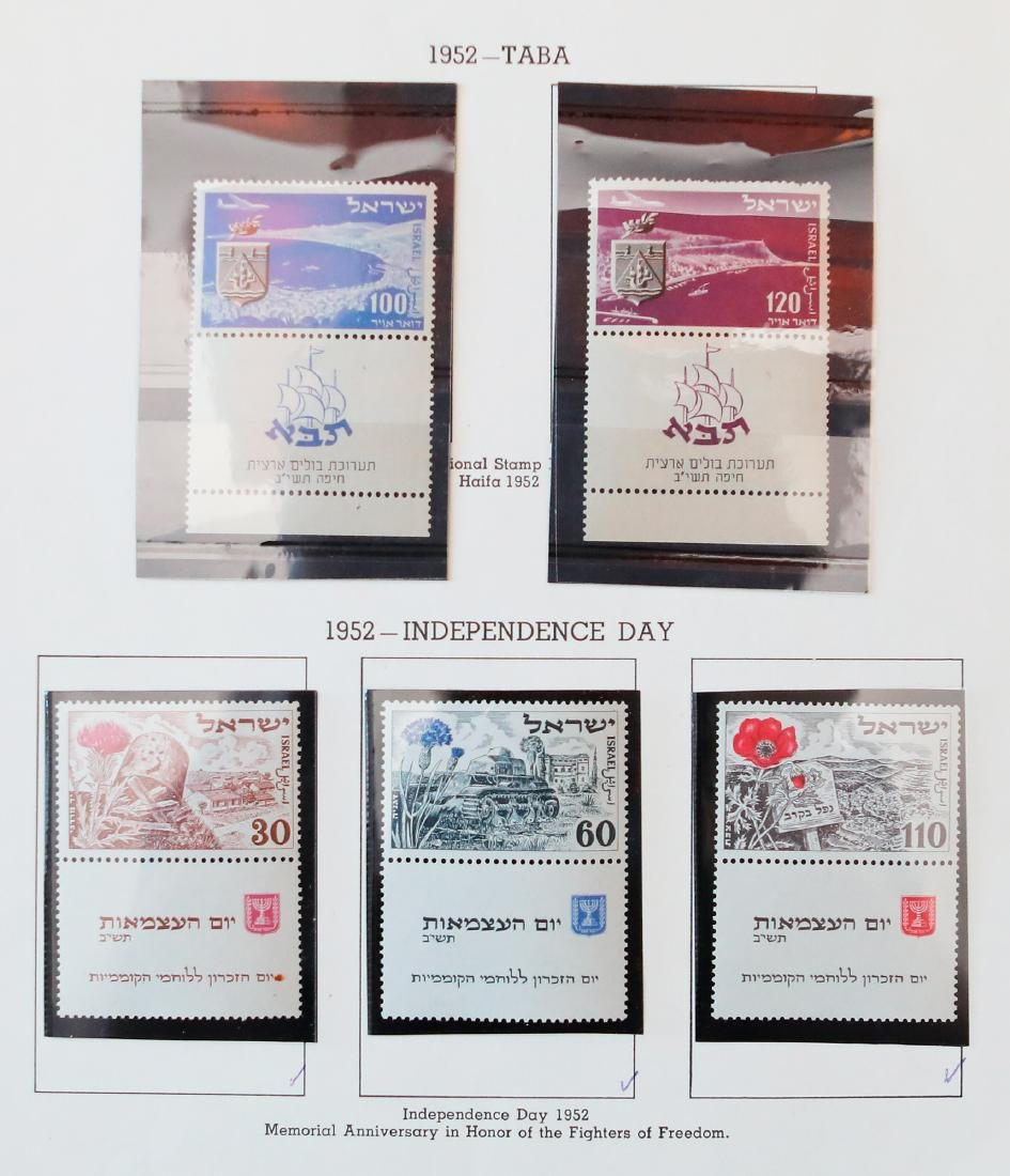 Israel 1951-52 MNH Tab Stamp Collection - 3