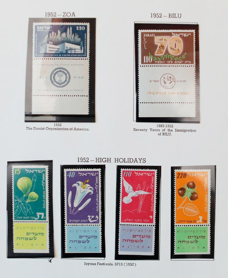 Israel 1951-52 MNH Tab Stamp Collection - 4