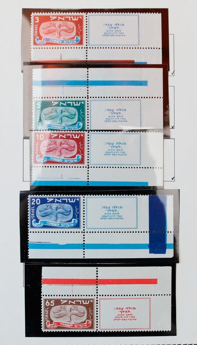 Israel 1948-49 MNH Tab Stamp Collection