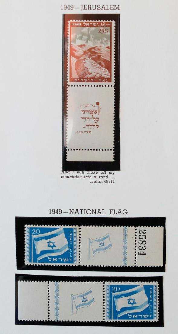 Israel 1948-49 MNH Tab Stamp Collection - 2
