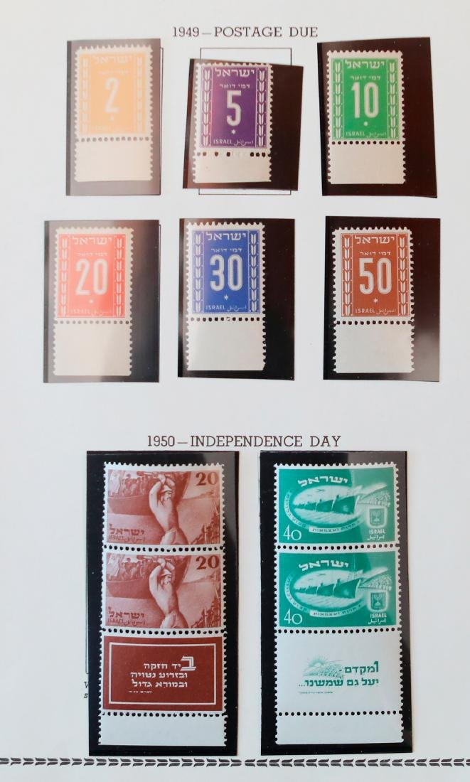 Israel 1948-49 MNH Tab Stamp Collection - 5