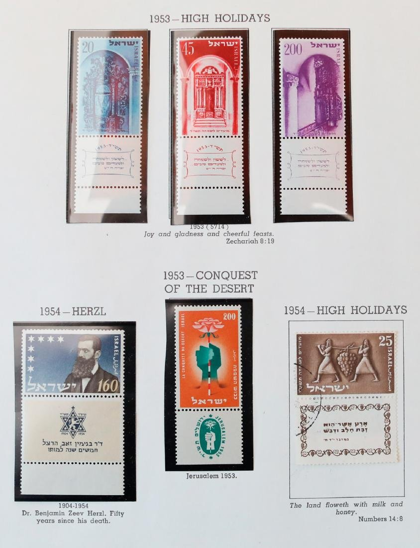 Israel 1952-53 MNH Tab Stamp Collection - 4