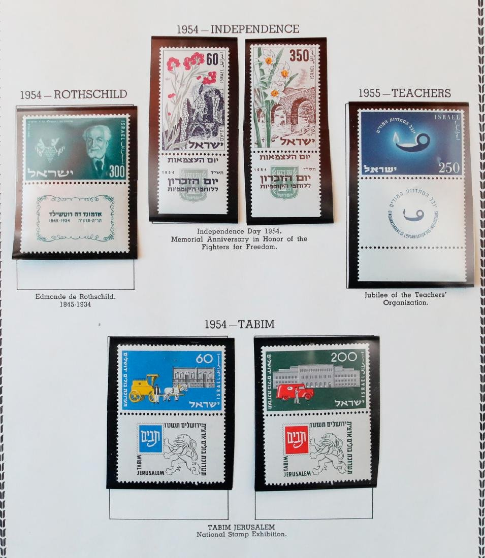 Israel 1954-56 MNH Tab Stamp Collection