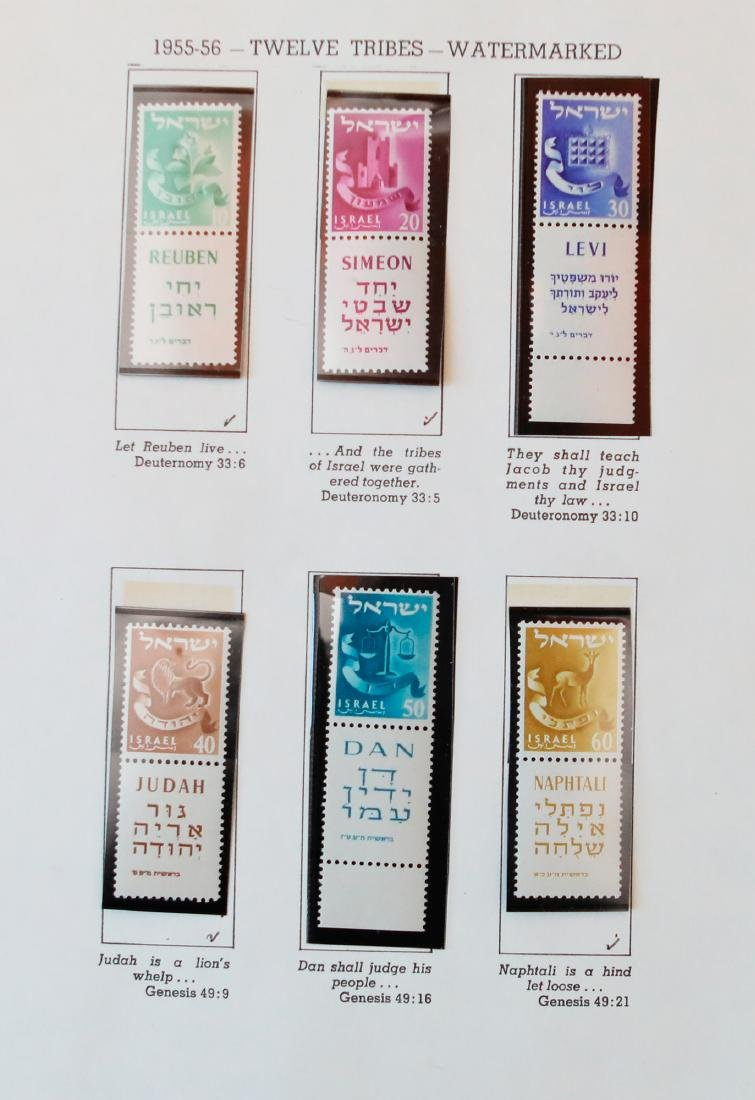 Israel 1955-58 MNH Tab Stamp Collection