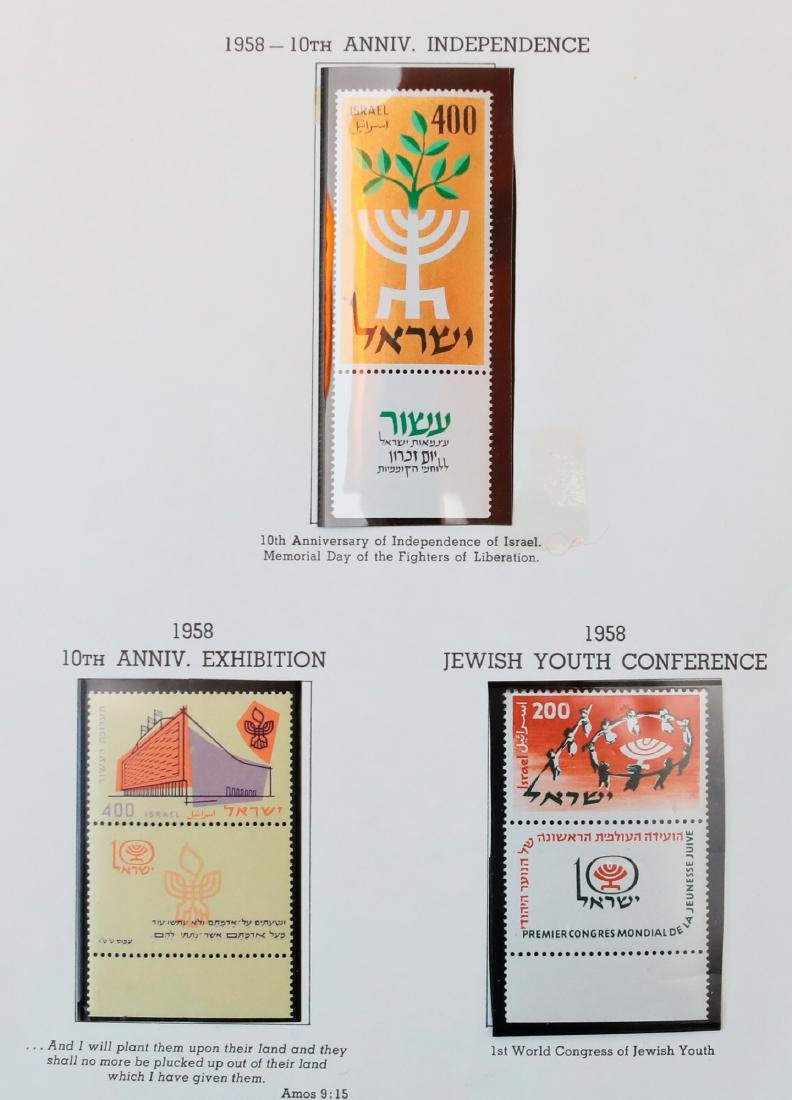 Israel 1958-60 MNH Tab Stamp Collection