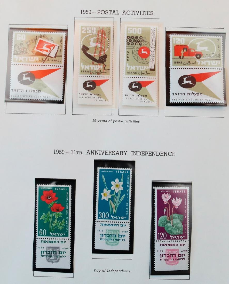 Israel 1958-60 MNH Tab Stamp Collection - 3