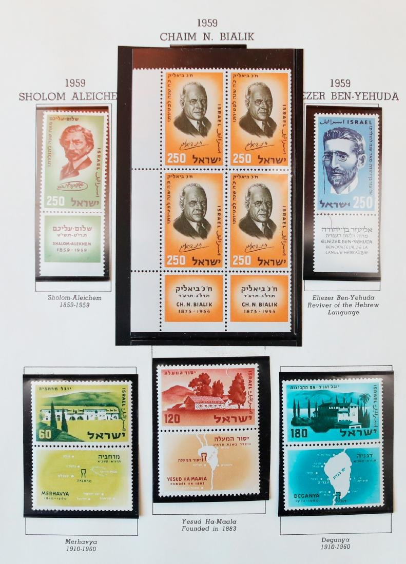 Israel 1958-60 MNH Tab Stamp Collection - 5