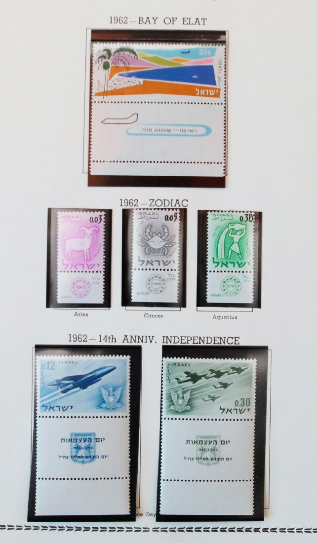Israel 1961-62 MNH Tab Stamp Collection - 2