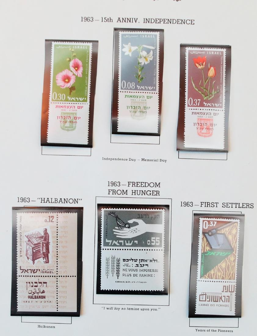 Israel 1963 MNH Tab Stamp Collection - 3