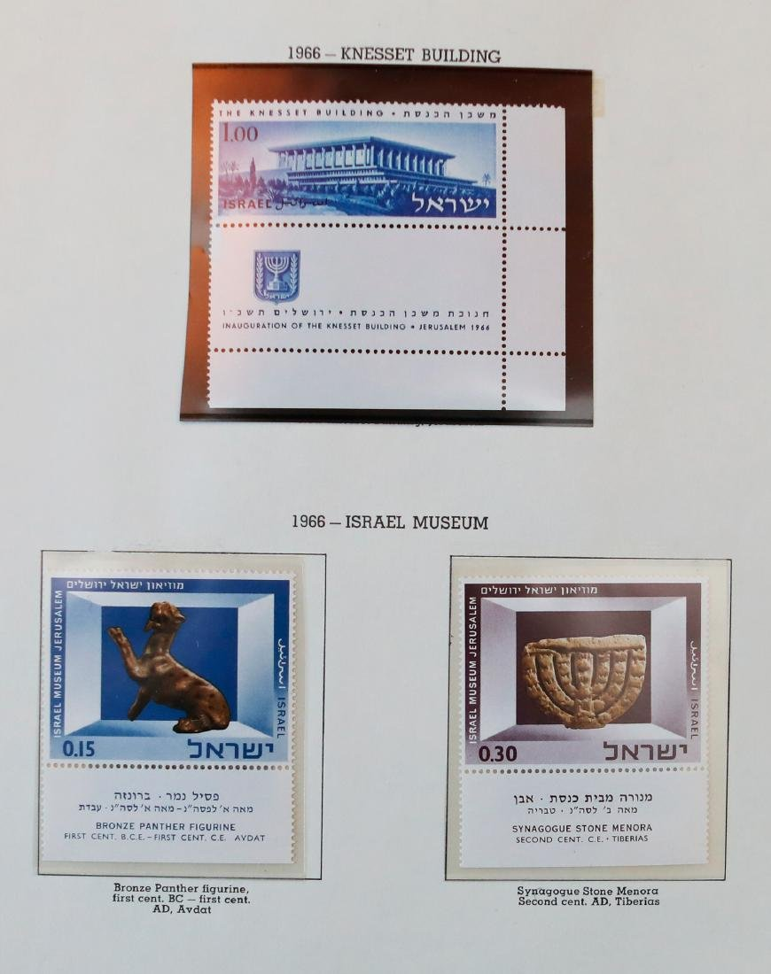 Israel 1966-67 MNH Tab Stamp Collection