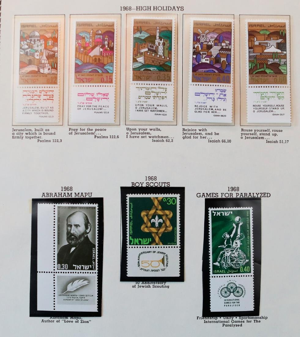 Israel 1967-68 MNH Tab Stamp Collection - 5