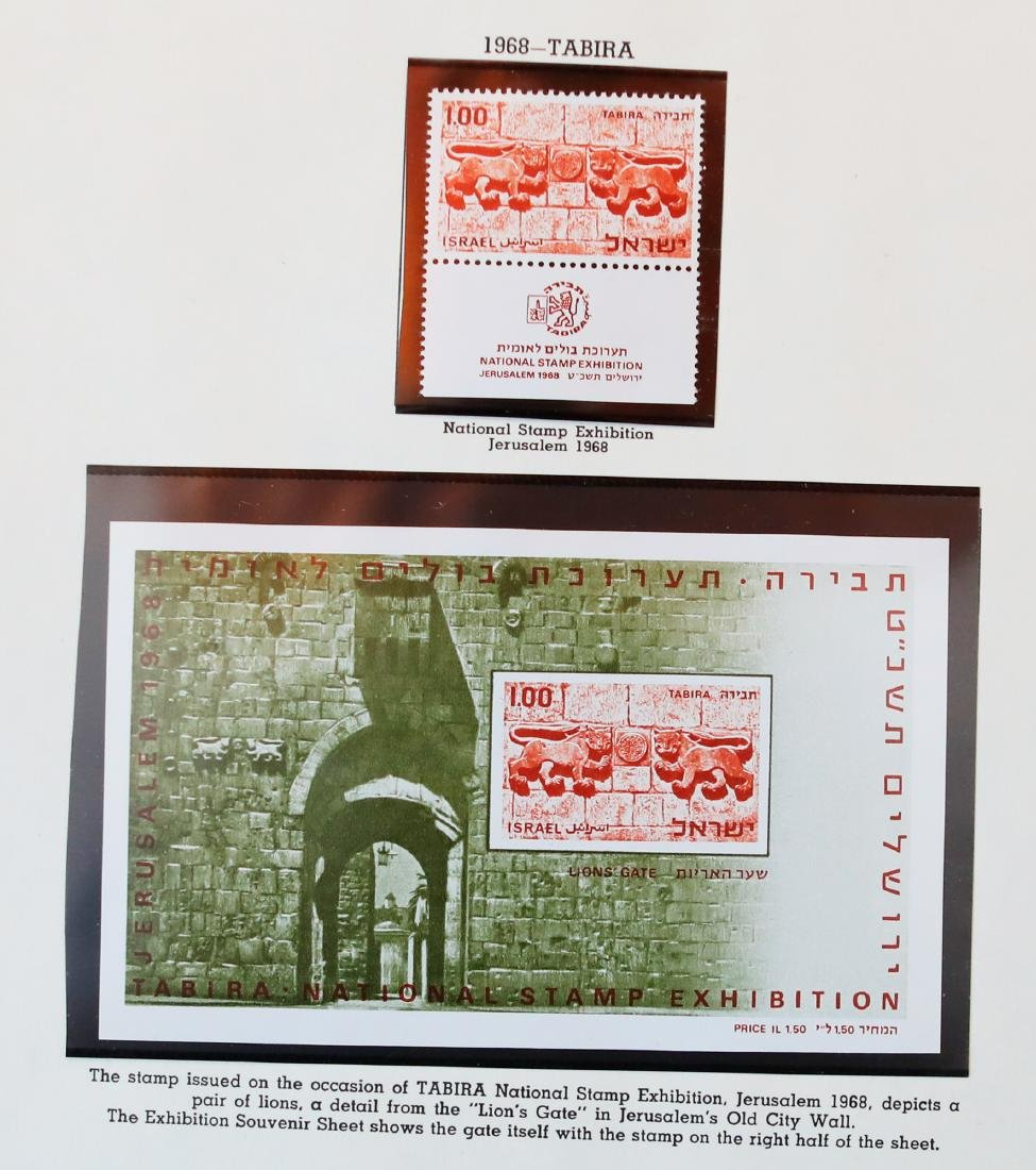 Israel 1967-68 MNH Tab Stamp Collection - 6