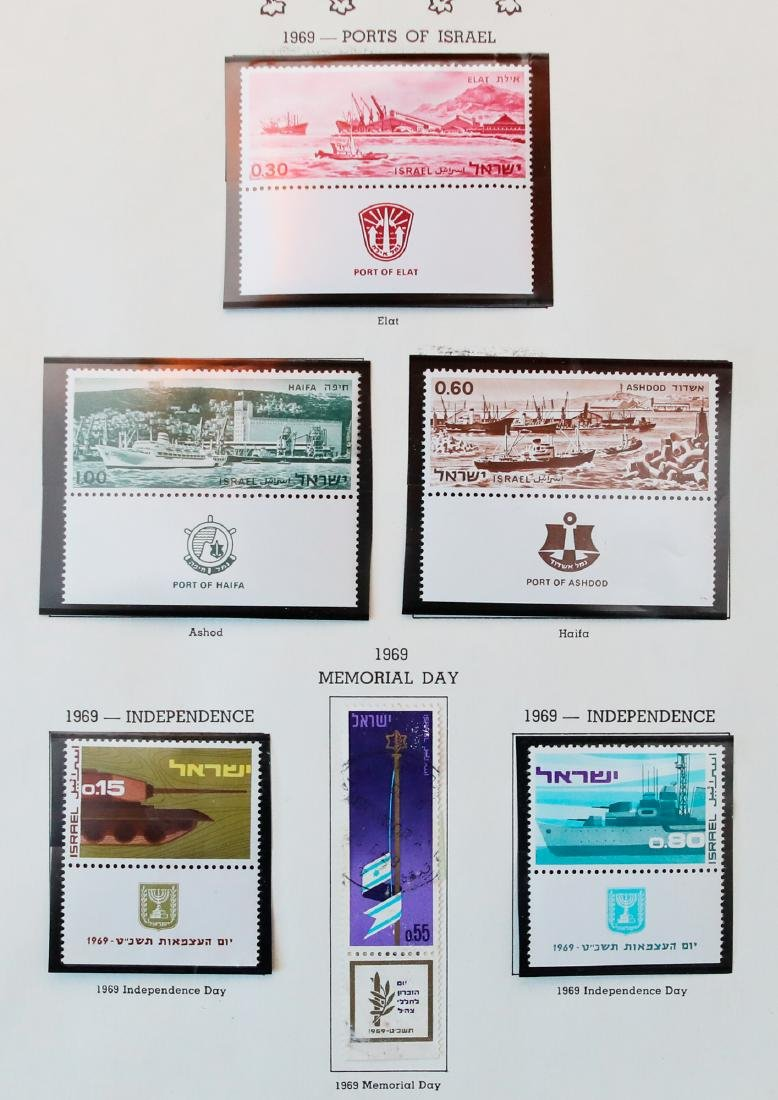 Israel 1969-70 MNH Tab Stamp Collection