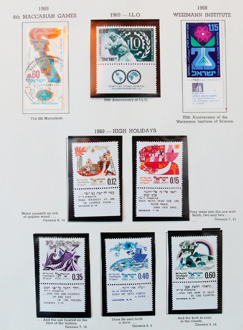 Israel 1969-70 MNH Tab Stamp Collection - 2