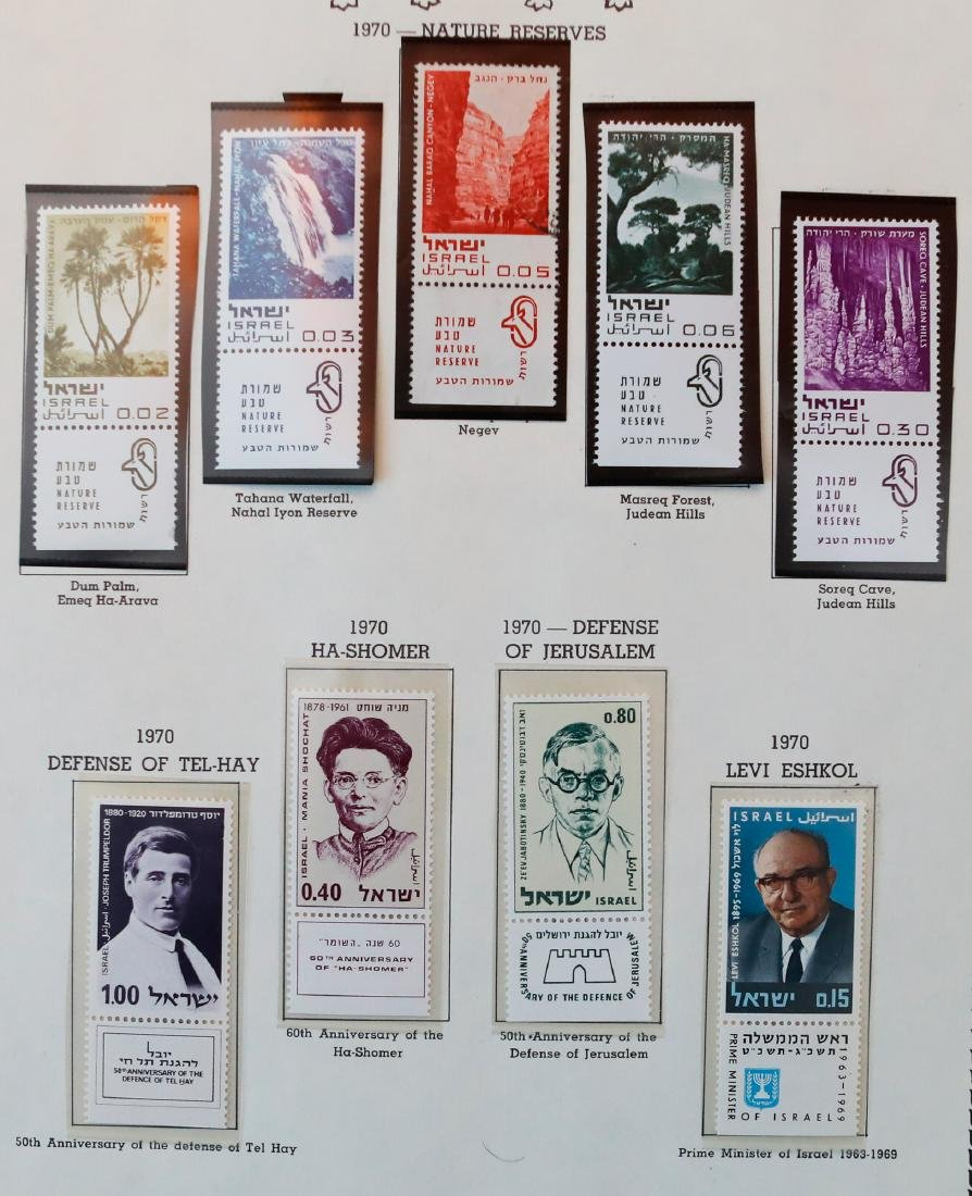 Israel 1969-70 MNH Tab Stamp Collection - 4