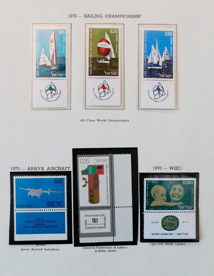 Israel 1970-71 MNH Tab Stamp Collection