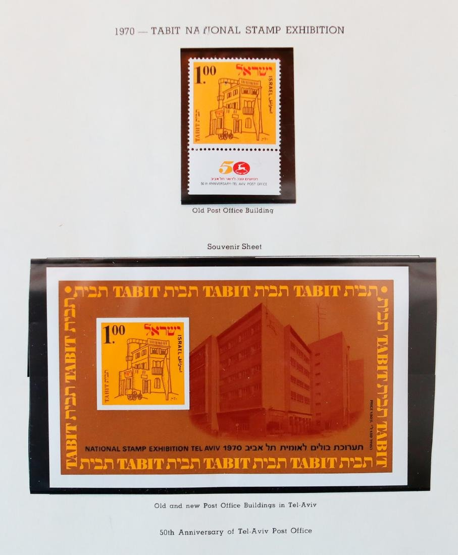 Israel 1970-71 MNH Tab Stamp Collection - 2